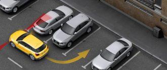 Как правильно поставить автомобиль на стоянку