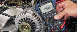 Как проверить генератор автомобиля