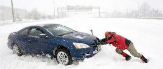 Что делать если машина застряла в снегу