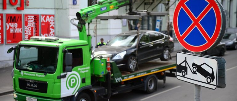 Правила эвакуации автомобиля на штрафстоянку за нарушение правил парковки