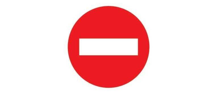 Знак 3.1 «Въезд запрещен»