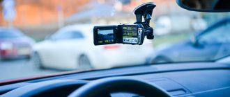 Зачем нужен видеорегистратор в машине