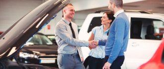 Сервисы онлайн-счетов - помощь автодилерам