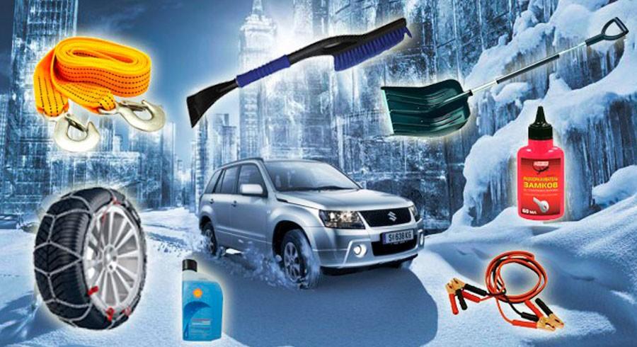 Подготовка авто к осенне-зимнему периоду