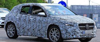 Новый Mercedes-Benz GLA анонсирован накануне декабря