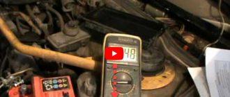 Видео: Почему разряжается аккумулятор? И как найти причину. Совет автоэлектрика