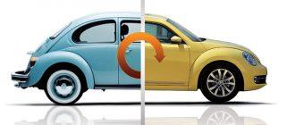 Особенности системы трейд ин, или как не продешевить с покупкой транспортного средства