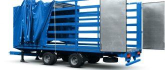 Необходимость использования грузовых прицепов и полуприцепов