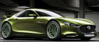 Надежды на Mazda RX-9 связаны с новой технологией роторного двигателя