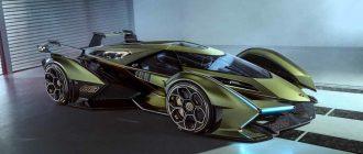 Раскрыт концепт Wild Lamborghini V12 Vision GT
