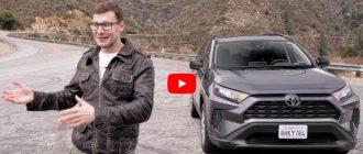 Видео: Обзор - новый РАВ4. Тест-драйв Toyota RAV4 2019