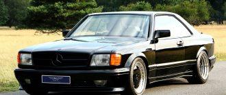 1984 Mercedes-Benz S-Class 560 SEC Widebody (AMG)