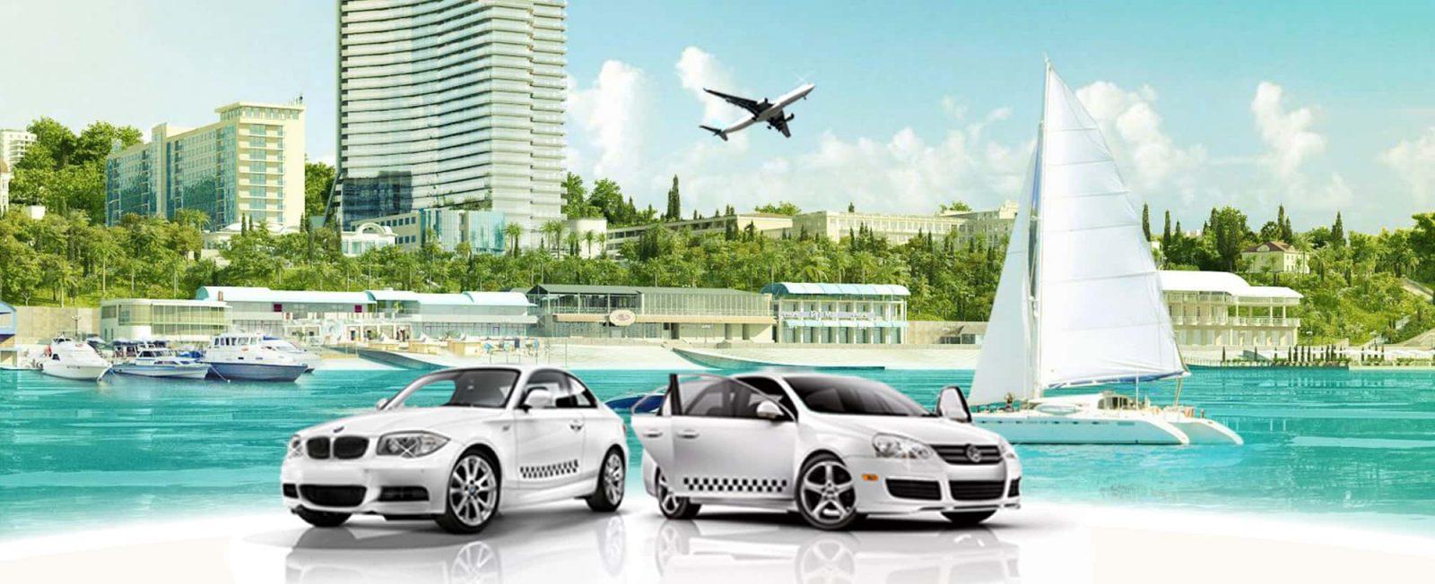 Как правильно вызвать такси в Анапе?