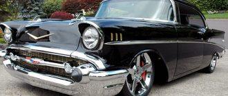 Фотографии автомобиля CHEVROLET BEL AIR1 1957 года.