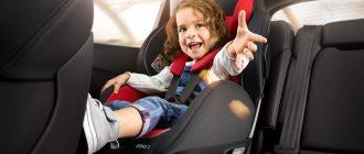 Безопасные перевозки детей в автомобиле