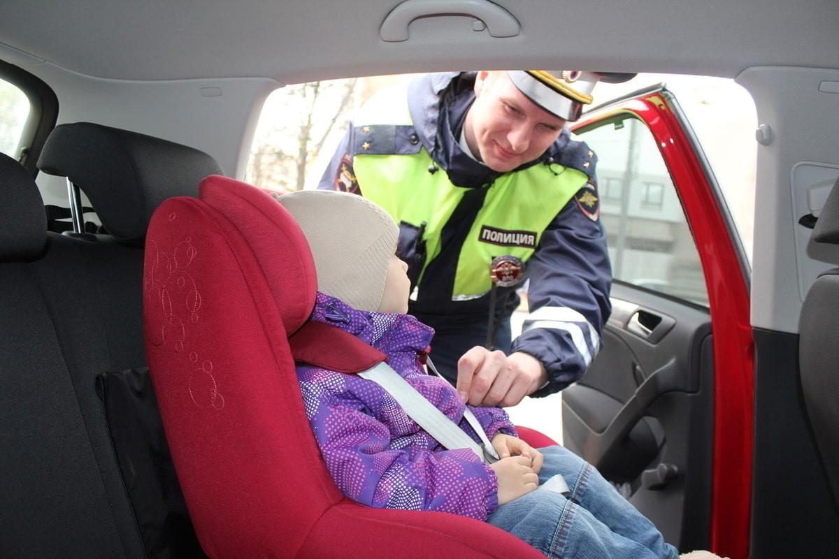 Какие правила обеспечивают транспортную безопасность ребенка