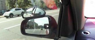 Видео: Как правильно настроить зеркала в автомобиле и что такое мёртвая зона