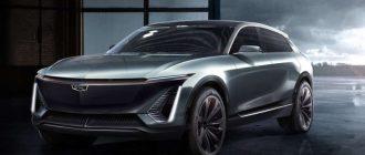 Электрический кроссовер Cadillac появится в апреле