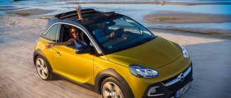 Обзор автомобиля Opel Adam
