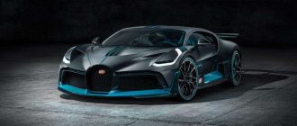 Поставки Bugatti Divo начнутся в этом году. И они уже распроданы