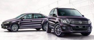 Сравнение моделей Volkswagen Polo и Volkswagen Tiguan