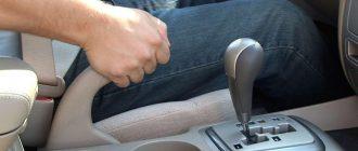 Основы ремонта стояночного тормоза для автоматической коробки передач