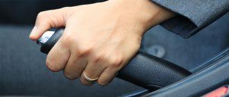 4 вещи, которые нужно помнить о стояночном тормозе