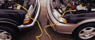 Инструкция: Как завести автомобиль с помощью соединительных кабелей