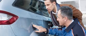 8 советов, на что нужно обращать внимание при покупке подержанного автомобиля