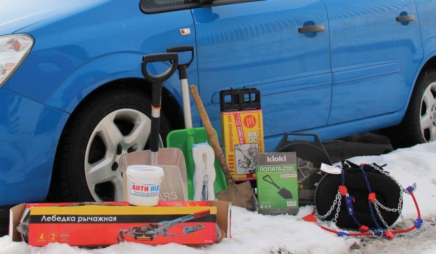 Что должно быть в багажнике автомобиля зимой?