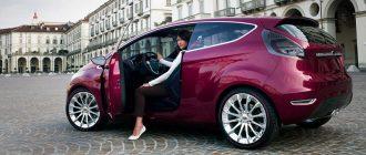 Автомобиль для дамы. Как выбрать идеальный авто для женщины