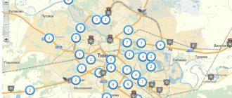 Онлайн-карта камер и радаров ГИБДД