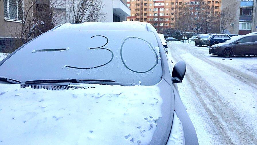 Как завести автомобиль в сильный мороз