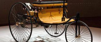 История развития автомобилестроения. От Леонардо да Винчи до Бенц-Даймлер