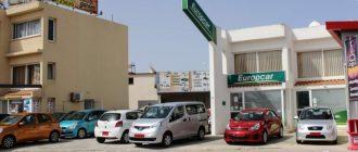 Аренда авто на Кипре: советы специалистов