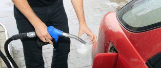 Что делать если залили некачественный бензин