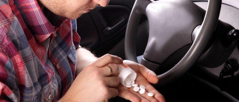 Вождение автомобиля при диабете