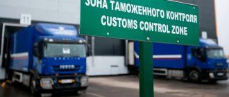 Беспроблемный способ перевозки товаров из Европы в Россию