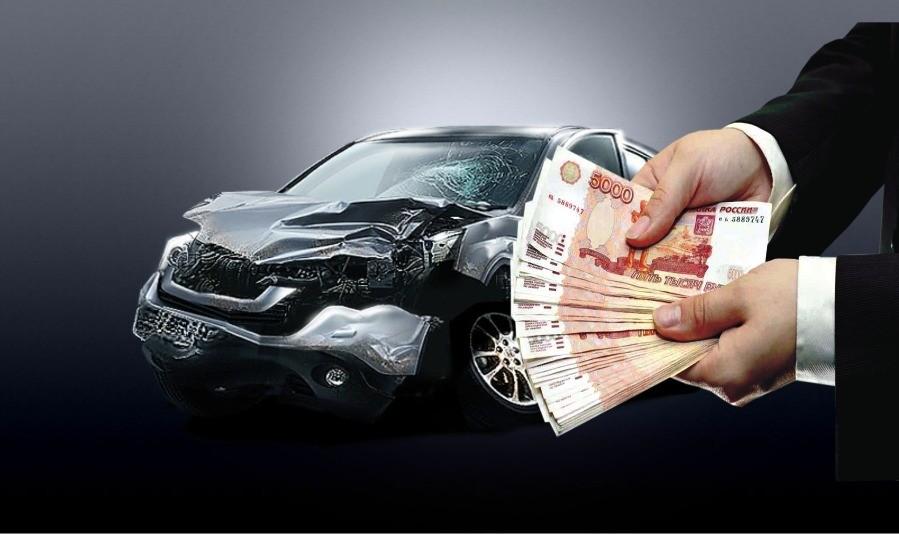 Достоинства услуг по выкупу битых автомобилей