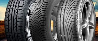 Летние автомобильные шины Paxaro: качественная и недорогая резина для малотоннажных грузовиков и внедорожников