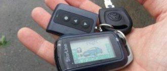 Автомобильная сигнализация с автозапуском: основные аргументы за и против