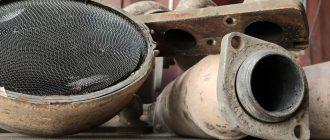 Как с выгодой утилизировать старый катализатор