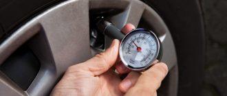 Какое давление должно быть в шинах? Различия для разных марок авто