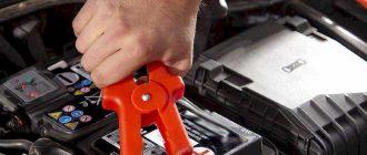 11 советов по зарядке автомобильного аккумулятора: методы, правила зарядки Подробно