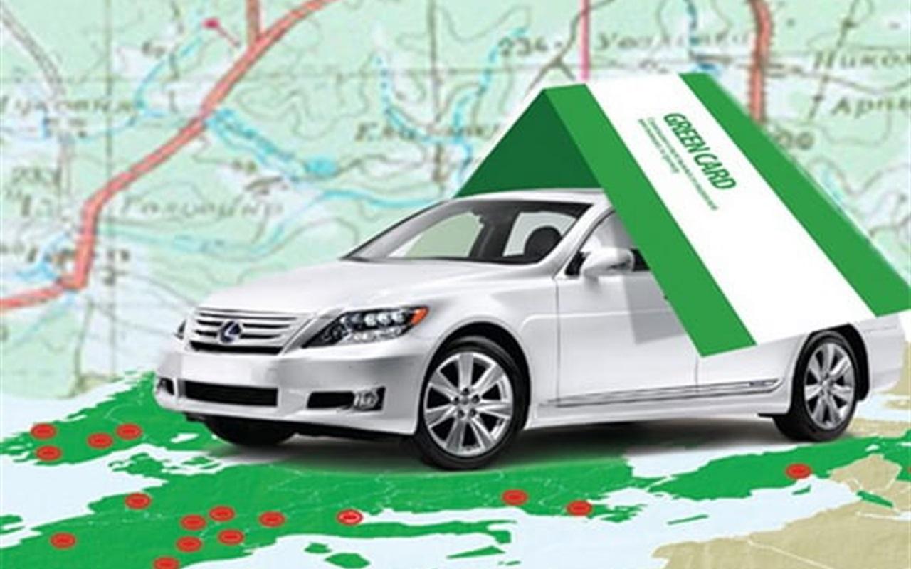 Зеленая карта – лучшая страховая компания