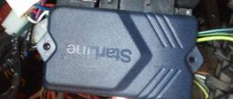 Как отключить автосигнализацию: аварийное отключение сигнализации на машине. Как полностью отключить сигнализацию без брелка чтоб завелся двигатель машины