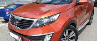 Стоит ли покупать автомобили Kia с пробегом?