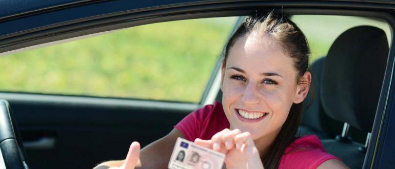 Цены на обучение в автошколе. Сколько стоит сдать на права в 2021 году?