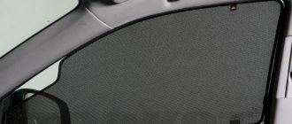Рецепт выбора автомобильных шторок