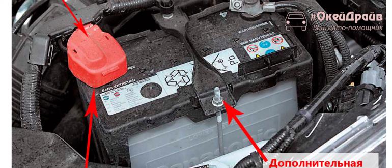 Как снять аккумулятор с машины правильно, порядок снятия клемм с АКБ автомобиля: Пошагово с фото и видео. Как нужно произвести замену АКБ